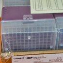 Restposten 12 Nachfüllbare Boxen für VWR Next Generation Reloadsysteme 100-1250 ML