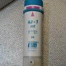 unbenutzter Flaschenaufsatzdispenser Hirschmann EM-Dispenser 0,2-1 mL