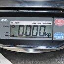gebrauchte Waage AND SK-10KWP 10kg 5g